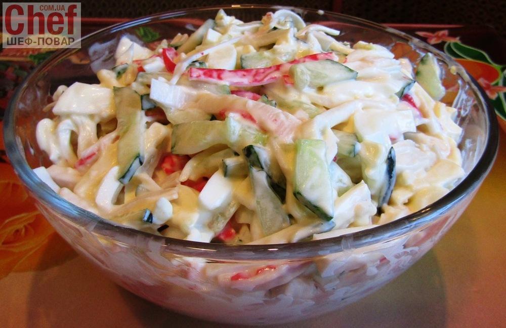 Рецепт салат крабовые палочки с сыром