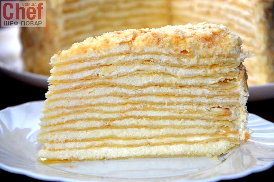 наполеон торт рецепт повар.